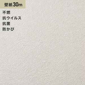 シンプルパックプラス30m (生のり付きスリット壁紙のみ) シンコール BB9250