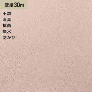 シンプルパックプラス30m (生のり付きスリット壁紙のみ) シンコール BB9288