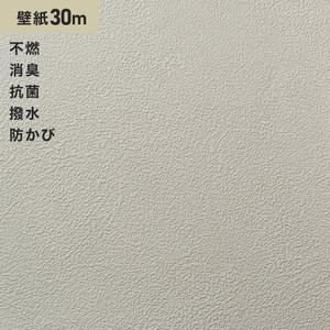 シンプルパックプラス30m (生のり付きスリット壁紙のみ) シンコール BB9289