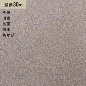 シンプルパックプラス30m (生のり付きスリット壁紙のみ) シンコール BB9290