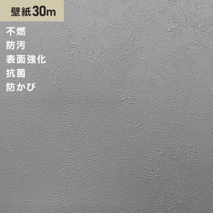 シンプルパックプラス30m (生のり付きスリット壁紙のみ) シンコール BB9310