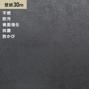 シンプルパックプラス30m (生のり付きスリット壁紙のみ) シンコール BB9311