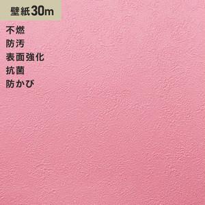 シンプルパックプラス30m (生のり付きスリット壁紙のみ) シンコール BB9313