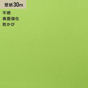 シンプルパックプラス30m (生のり付きスリット壁紙のみ) シンコール BB9322