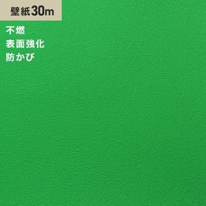シンプルパックプラス30m (生のり付きスリット壁紙のみ) シンコール BB9323