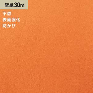 シンプルパックプラス30m (生のり付きスリット壁紙のみ) シンコール BB9327