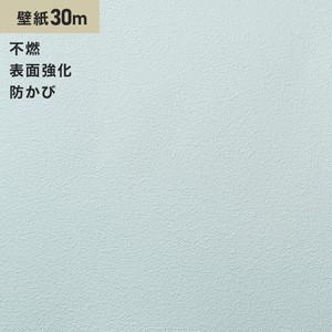 シンプルパックプラス30m (生のり付きスリット壁紙のみ) シンコール BB9333