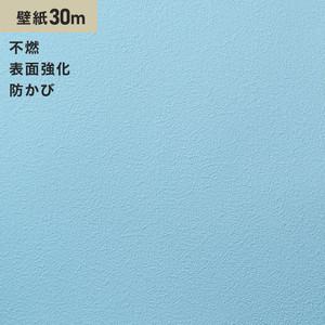 シンプルパックプラス30m (生のり付きスリット壁紙のみ) シンコール BB9334