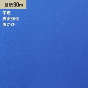 シンプルパックプラス30m (生のり付きスリット壁紙のみ) シンコール BB9335