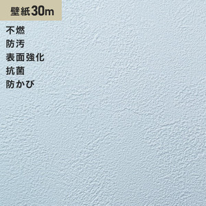 シンプルパックプラス30m (生のり付きスリット壁紙のみ) シンコール BB9356