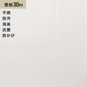 シンプルパックプラス30m (生のり付きスリット壁紙のみ) シンコール BB9371