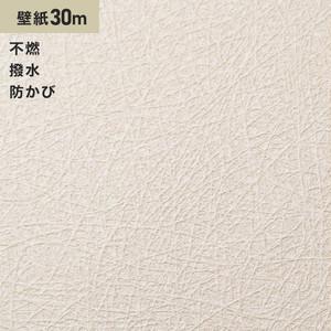 シンプルパックプラス30m (生のり付きスリット壁紙のみ) シンコール BB9454