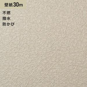 シンプルパックプラス30m (生のり付きスリット壁紙のみ) シンコール BB9456
