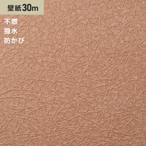 シンプルパックプラス30m (生のり付きスリット壁紙のみ) シンコール BB9457