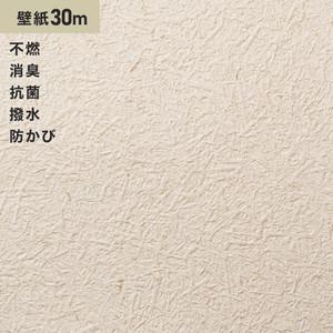 シンプルパックプラス30m (生のり付きスリット壁紙のみ) シンコール BB9469