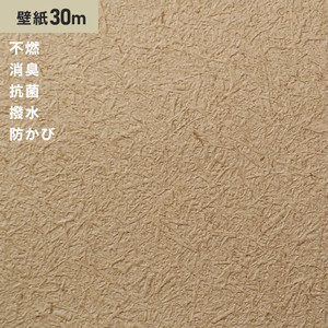 シンプルパックプラス30m (生のり付きスリット壁紙のみ) シンコール BB9470