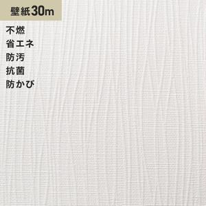 シンプルパックプラス30m (生のり付きスリット壁紙のみ) シンコール BB9660