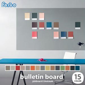 リノリウム壁面材・装飾材 forbo(フォルボ) ブルテンボード 6mm厚×1220mm幅×長さ5Mロール (6.1平米)