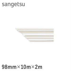 サンゲツ モールド 廻り縁用 MM-72