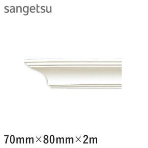 サンゲツ モールド 廻り縁用 MM-76