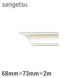 サンゲツ モールド 廻り縁用 MM-77