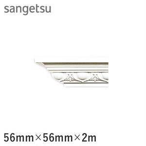 サンゲツ モールド 廻り縁用 MM-79