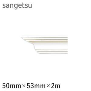 サンゲツ モールド 廻り縁用 MM-80