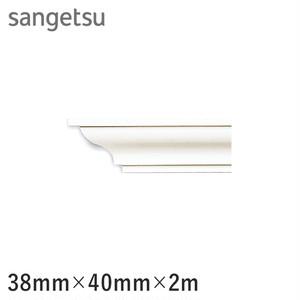 サンゲツ モールド 廻り縁用 MM-82