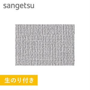 【のり付き壁紙】量産生のり付きスリット壁紙(ミミなし) 織物調 サンゲツ EB-2004