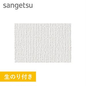 【のり付き壁紙】量産生のり付きスリット壁紙(ミミなし) 織物調 サンゲツ EB-2011