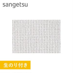 【のり付き壁紙】量産生のり付きスリット壁紙(ミミなし) 織物調 サンゲツ EB-2021