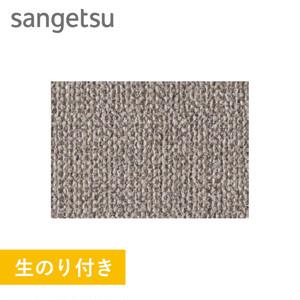 【のり付き壁紙】量産生のり付きスリット壁紙(ミミなし) 織物調 サンゲツ EB-2023