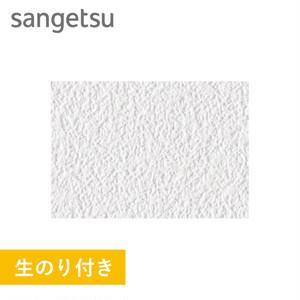 【のり付き壁紙】量産生のり付きスリット壁紙(ミミなし) 塗り壁・石目調 サンゲツ EB-2027