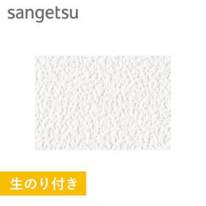 【のり付き壁紙】量産生のり付きスリット壁紙(ミミなし) 塗り壁・石目調 サンゲツ EB-2036