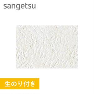 【のり付き壁紙】量産生のり付きスリット壁紙(ミミなし) 塗り壁・石目調 サンゲツ EB-2038