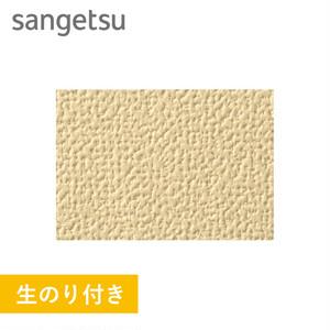 【のり付き壁紙】量産生のり付きスリット壁紙(ミミなし) 織物調 サンゲツ EB-2056