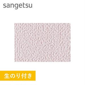 【のり付き壁紙】量産生のり付きスリット壁紙(ミミなし) 織物調 サンゲツ EB-2057