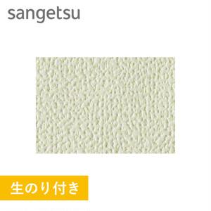 【のり付き壁紙】量産生のり付きスリット壁紙(ミミなし) 織物調 サンゲツ EB-2058