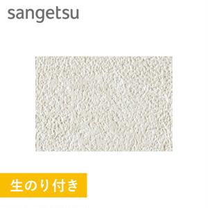 【のり付き壁紙】量産生のり付きスリット壁紙(ミミなし) パターン サンゲツ EB-2061