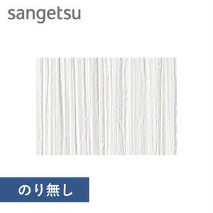 【のり無し壁紙】即翌日対応!特価壁紙 パターン サンゲツ EB-2044 (商品巾:92cm)