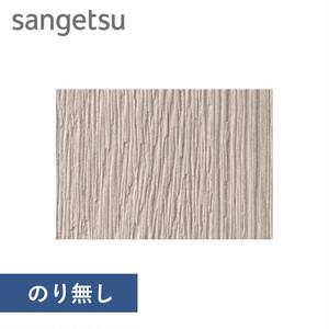 【のり無し壁紙】即翌日対応!特価壁紙 パターン サンゲツ EB-2055 (商品巾:92cm)