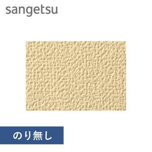 【のり無し壁紙】即翌日対応!特価壁紙 織物調 サンゲツ EB-2056 (商品巾:92cm)