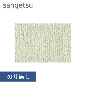 【のり無し壁紙】即翌日対応!特価壁紙 織物調 サンゲツ EB-2058 (商品巾:92cm)