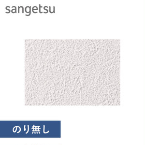 【のり無し壁紙】即翌日対応!特価壁紙 パターン サンゲツ EB-2060 (商品巾:92cm)