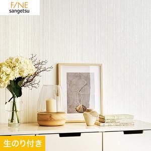 のり付き壁紙サンゲツ ファイン FE74030