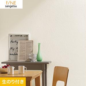 のり付き壁紙サンゲツ ファイン FE74042