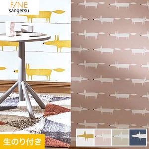 のり付き壁紙サンゲツ ファイン FE74353~FE74356