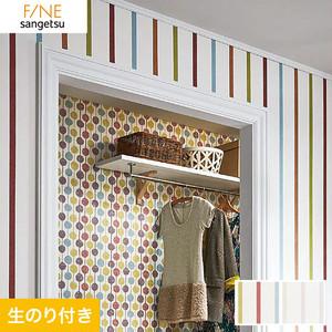 のり付き壁紙サンゲツ ファイン FE74373・FE74374