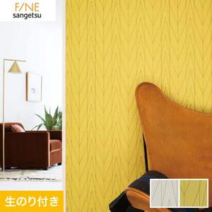 のり付き壁紙サンゲツ ファイン FE74402・FE74403