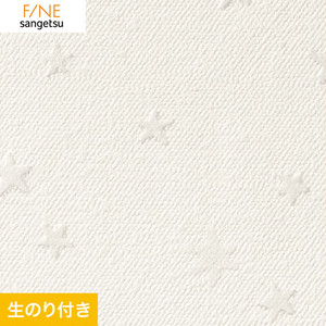 のり付き壁紙サンゲツ ファイン FE74429